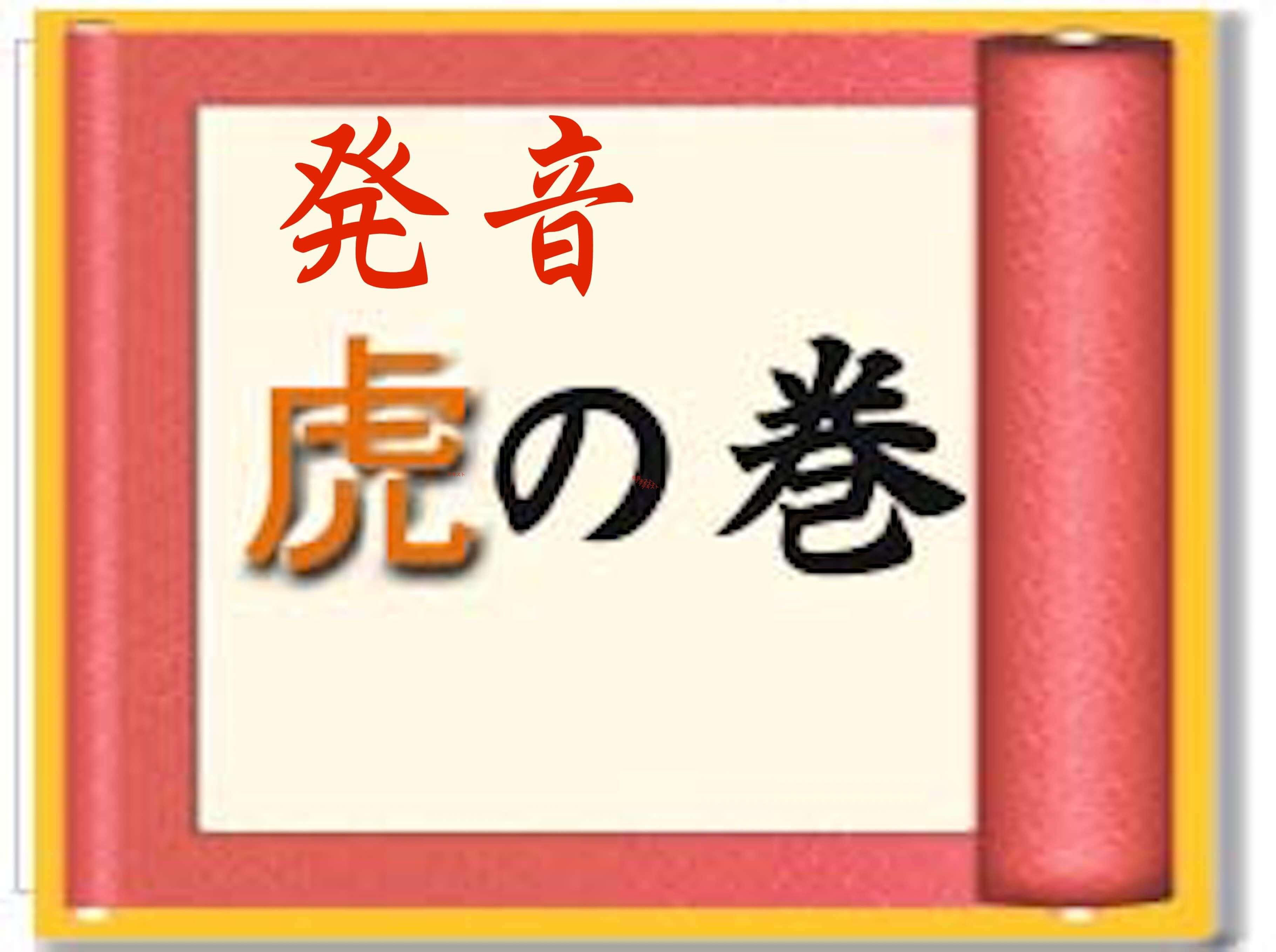 口語文法 文節・単語分けの難しさ | 神戸国語教育研 …